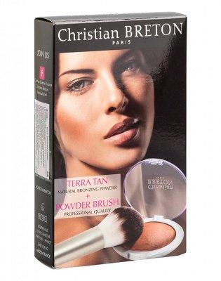 """Подарочный набор """"Бронзовое сияние"""", Christian Breton Paris"""