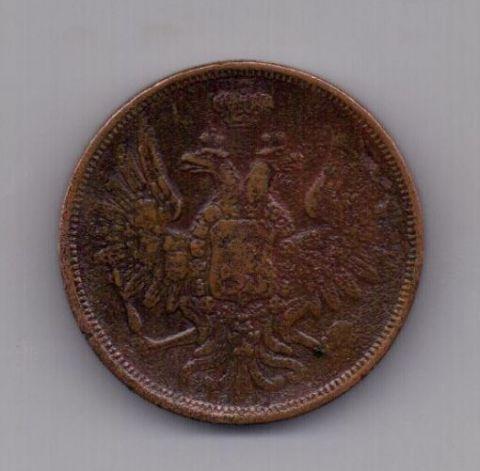 5 копеек 1851 года Редкий год