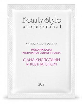 Моделирующая альгинатная лифтинг-маска с АНА-кислотами и коллагеном Beauty Stylе, 30 гр.*10 шт