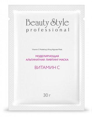 Моделирующая альгинатная лифтинг-маска «ВИТАМИН С» Beauty Stylе, 30 гр.*10 шт