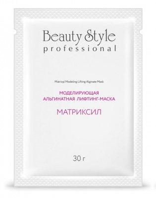 Моделирующая альгинатная лифтинг-маска «Матриксил» Beauty Stylе, 30 гр.*10 шт