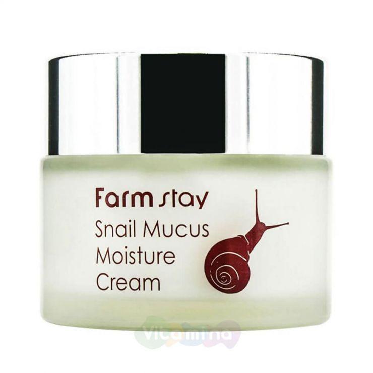 FarmStay Увлажняющий крем с муцином улитки Snail Mucus Moisture Cream, 50 мл