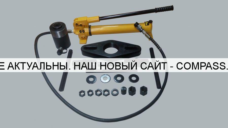 Съёмник гидравлический (ручной) для колесной ступицы грузовых автомобилей