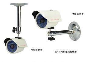 Кронштейн для корпусных видеокамер серебро 180 мм