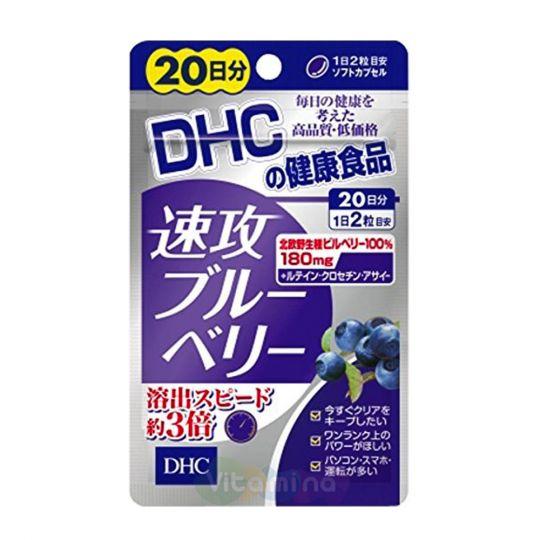 DHC Черника быстро усваиваемая, 20 дней