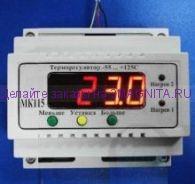 Регулятор температуры двухступенчатый МК-115