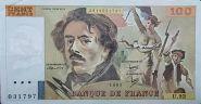 ФРАНЦИЯ 100 франков, 1985, VF+