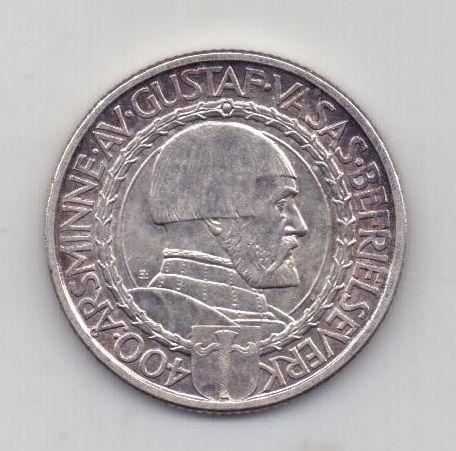 2 кроны 1921 года AUNC Швеция