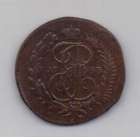 2 копейки 1793 года XF Павловский перечекан