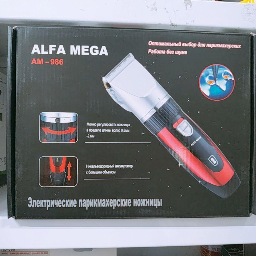 Машинка для стрижки профессиональная на аккумуляторе  ALFA MEGA AM-986