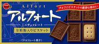 Молочный шоколад Alfort, 59 гр.