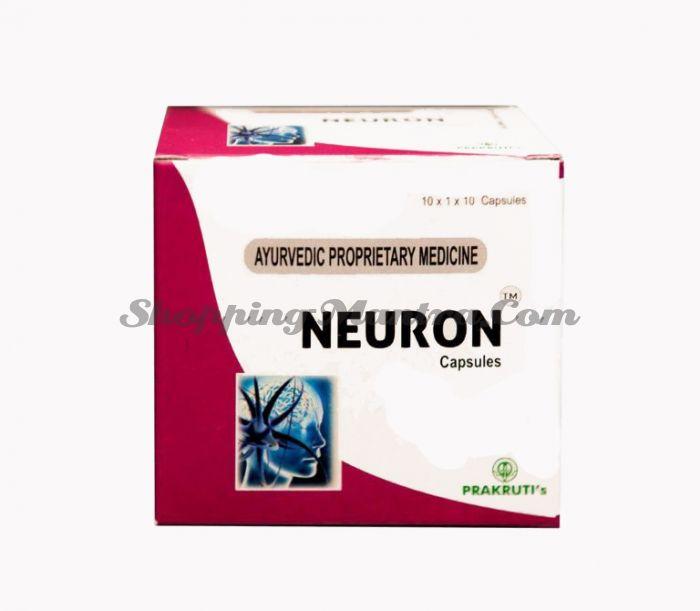 Неурон для лечения неврологических заболеваний Пракрути | Prakruti Remedies Neuron Capsules
