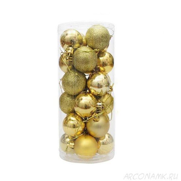 Набор украшений для елки Шары 5.5 см, 24 шт., Цвет: Золото