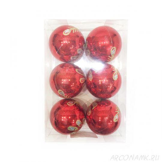 Набор елочных игрушек Шары с листьями 7.5 см, 6 шт., Цвет: Красный