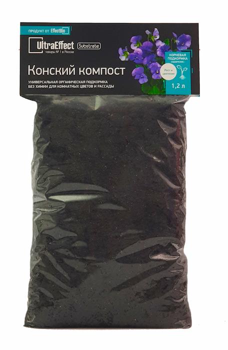 Конский компост UltraEffect 1,2 литра
