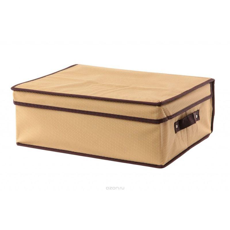 Складной Кофр С Жёстким Каркасом Для Хранения Вещей, Размер 28х30х15,5 См