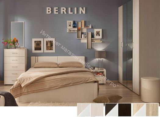 "Спальный гарнитур ""Berlin"""
