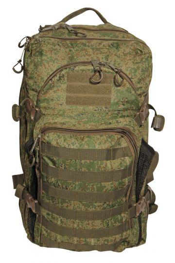 Рюкзак тактический Woodland ARMADA - 4, 45 л цифра