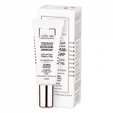 LuxCare Глобальный антивозрастной Бальзам-Эликсир для контура глаз и губ для зрелой кожи 20 мл