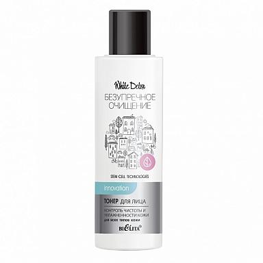 """White Detox Тонер для лица """"Контроль чистоты и увлажненности кожи"""" для всех типов кожи 150 мл"""