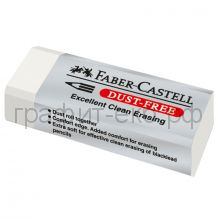 Ластик Faber-Castell Dust Free 62х21 187120