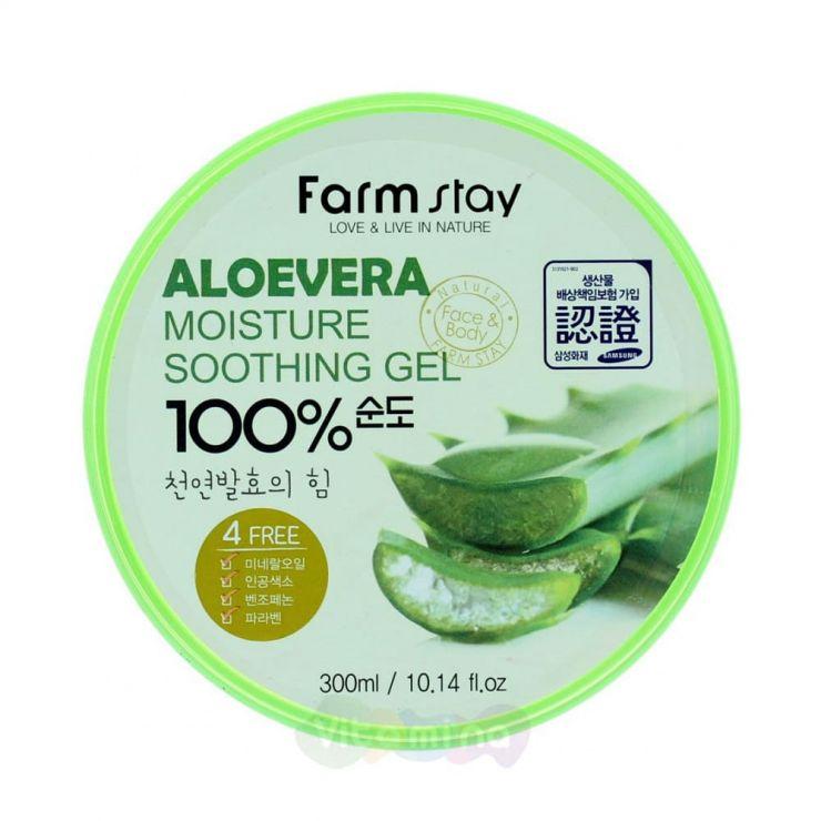 FarmStay Многофункциональный гель с экстрактом алоэ Aloe Vera Moisture Soothing Gel 100%, 300 мл
