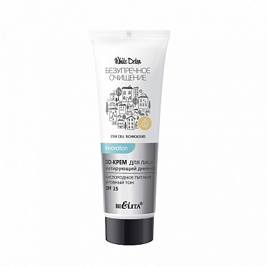 "White Detox DD-крем для лица матирующий дневной ""Кислородное питание и ровный тон"" SPF 15 30 мл"