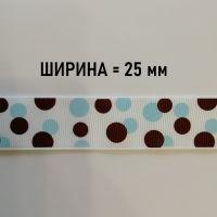 """Лента крипсовая """"Горошек"""" пузырьки коричнево-голубая - 25 мм"""
