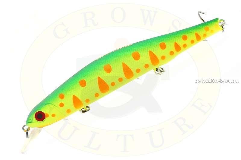 Воблер Grows Culture Orbit 130SP 130 мм / 25 гр / заглубление: 1,5 - 2 м / цвет: 313R