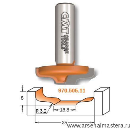CMT 970.505.11 Фреза филеночная S12 D35X8X46 R3.2
