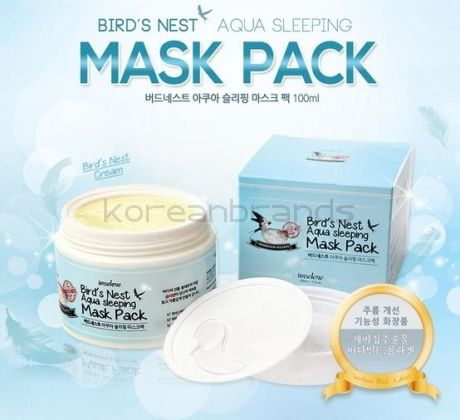 Imselene Birds Nest Aqua Sleeping Mask Pack