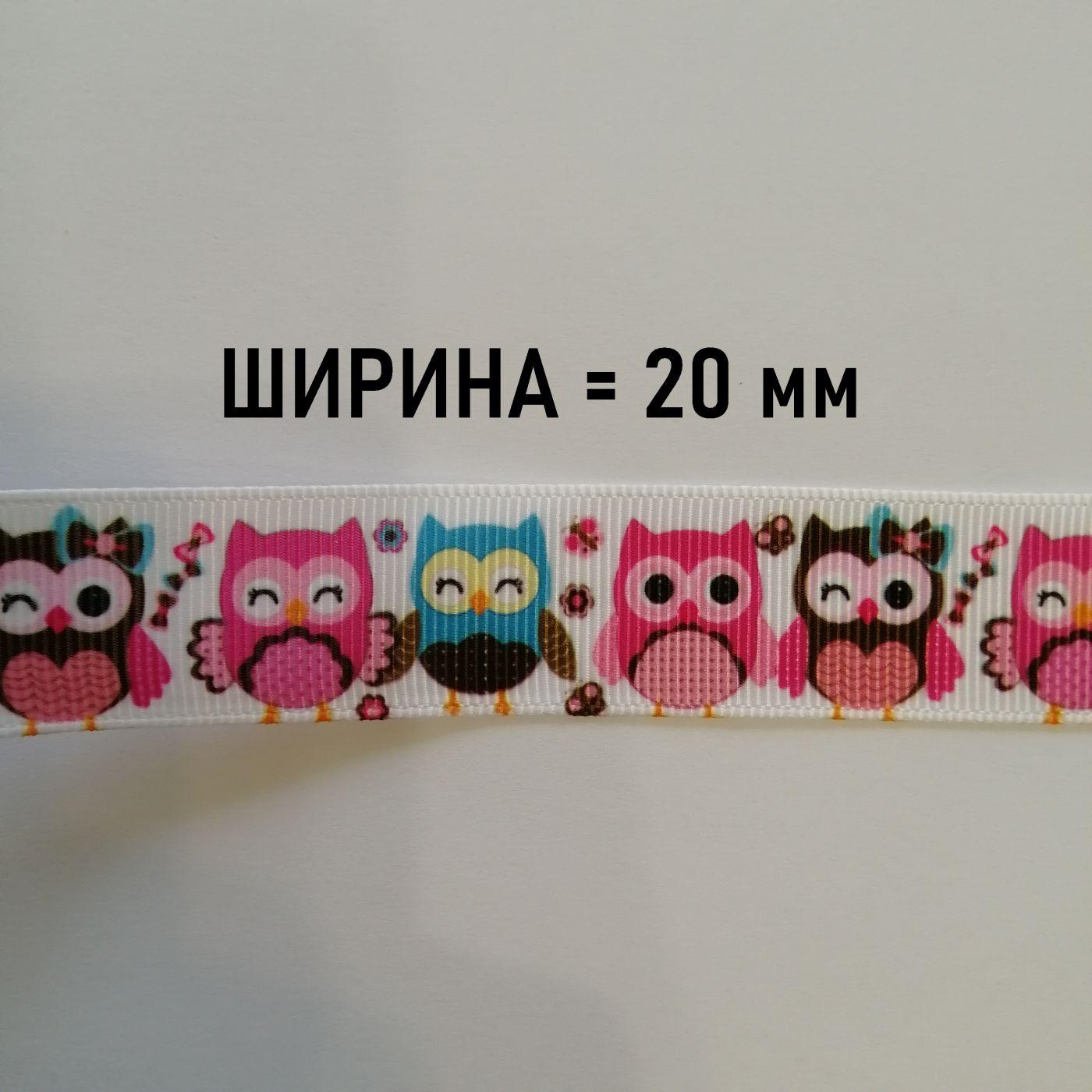 """Лента крипсовая """"Owl"""" совы бело-розовая - 20 мм"""