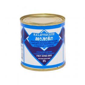 Молоко сгущенное Назаровское с сахором 5% ГОСТ ж/б 460г Назарово