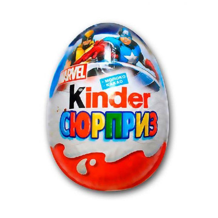 Шок. яйцо Киндер для мальчиков 20г new