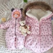 """ББ Комплект """"КРОШКА ЕНОТ"""", панды/розовый"""