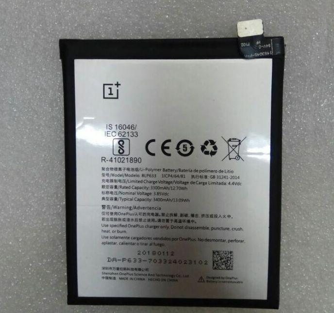 Аккумулятор OnePlus 3T (BLP633) Оригинал