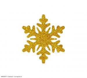 `Вырубка ''Снежинка-1, 3 см'' , глиттерный фоамиран 2 мм
