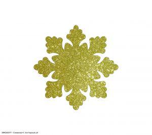 `Вырубка ''Снежинка-4, 8 см'' , глиттерный фоамиран 2 мм