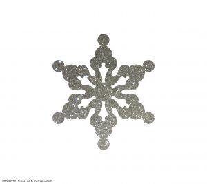 `Вырубка ''Снежинка-5, 3 см'' , глиттерный фоамиран 2 мм