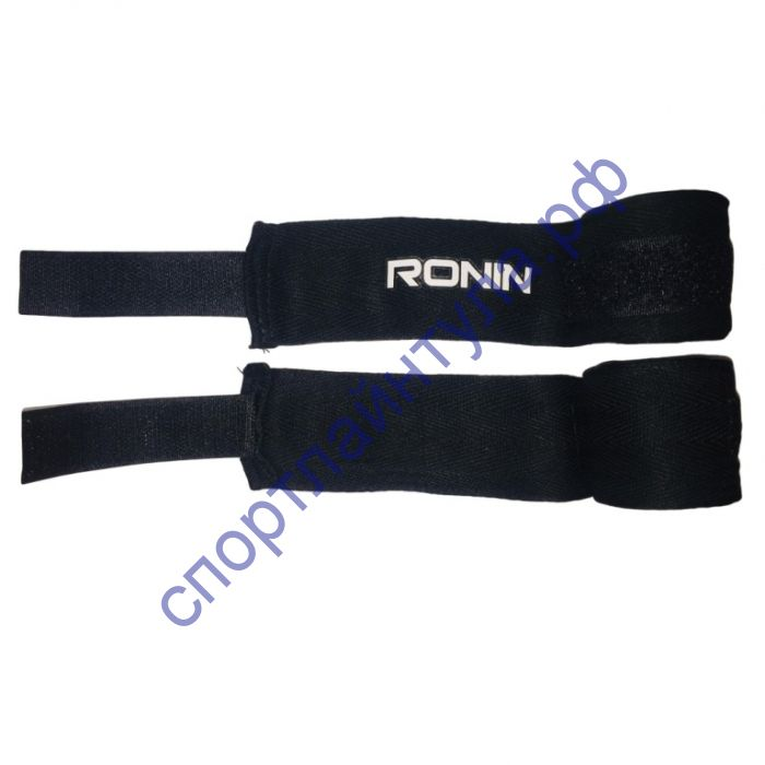 Бинт боксерский RONIN, черный, 250х2*5см, хлопок, с застежкой и липучкой.