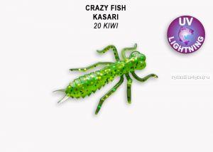 "Мягкая приманка Crazy Fish Kasari 1"" 27мм / упаковка 8 шт / цвет: 20-7 (запах креветка+кальмар)"