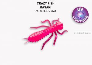 "Мягкая приманка Crazy Fish Kasari 1"" 27мм / упаковка 8 шт / цвет: 76-7 (запах креветка+кальмар)"