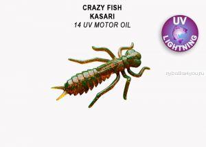 "Мягкая приманка Crazy Fish Kasari ( Плавающий) 1"" 27мм / упаковка 8 шт / цвет: 14-7 (запах креветка+кальмар)"