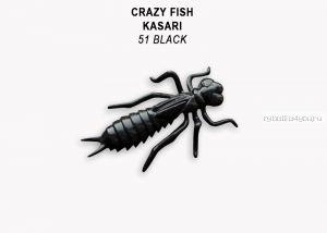 "Мягкая приманка Crazy Fish Kasari ( Плавающий) 1"" 27мм / упаковка 8 шт / цвет: 51-7 (запах креветка+кальмар)"