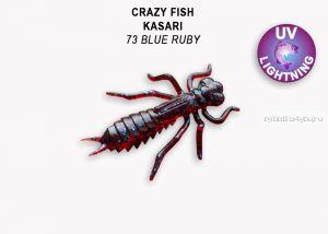 "Мягкая приманка Crazy Fish Kasari 1,6"" 40мм / упаковка 6 шт/ цвет: 73-7 (запах креветка+кальмар)"