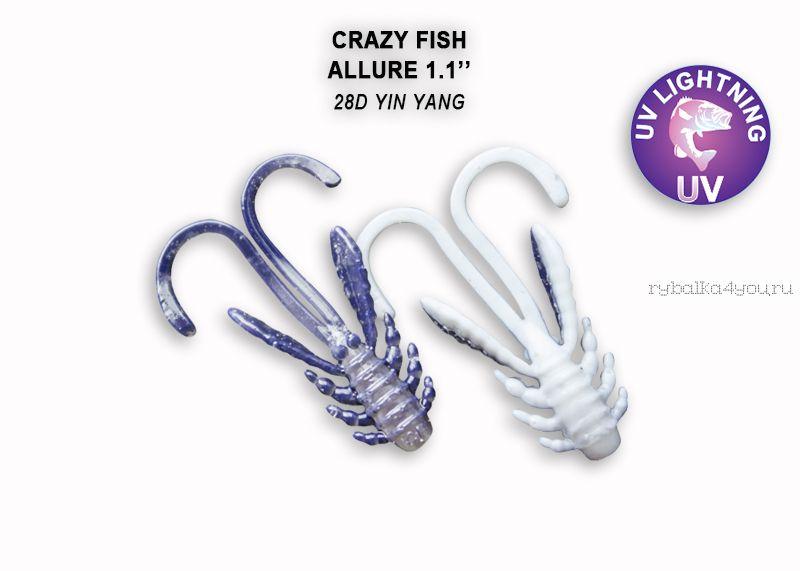 "Мягкая приманка Crazy Fish Allure 1,1"" 27мм / упаковка 10 шт / цвет: 28d-6 (запах кальмар)"