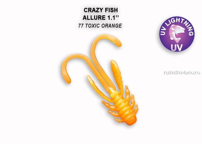 """Мягкая приманка Crazy Fish Allure 1,1"""" 27мм / упаковка 10 шт / цвет: 77-6 (запах кальмар)"""