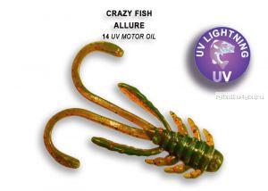 """Мягкая приманка Crazy Fish Allure 1,6"""" 40мм / упаковка 8 шт / цвет: 14-6 (запах кальмар)"""