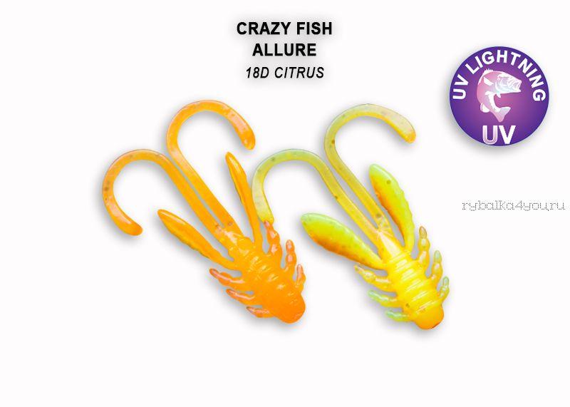 "Мягкая приманка Crazy Fish Allure 1,6"" 40мм / упаковка 8 шт / цвет: 18d-6 (запах кальмар)"