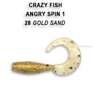 """Мягкая приманка Crazy Fish Angry Spin 1"""" 25мм / упаковка 8 шт / цвет: 28-4 ( запах креветка)"""